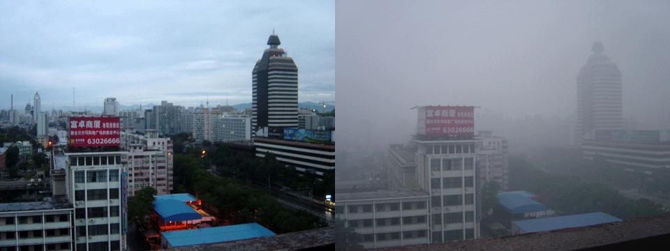 Beijing_smog_comparison_August_2005