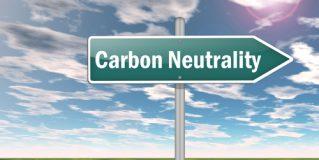 La France en marche vers la neutralité carbone