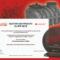 Élection des produits du BTP 2019 : le filtre compact Biomeris P lauréat !